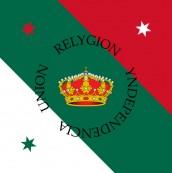 24 de Febrero: Día de la Bandera de México